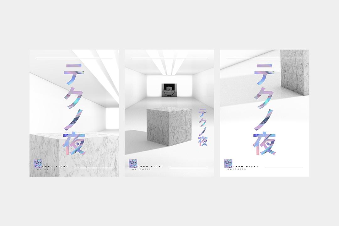 3D1_003